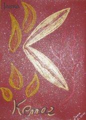 Die Bedeutung und Anwendung magischer, spiritueller Symbole und Gegenstände: Die Runen des 24er Futhark, Kenaz - C , K -  Fackel, Feuer, Spiegel, Geschwür